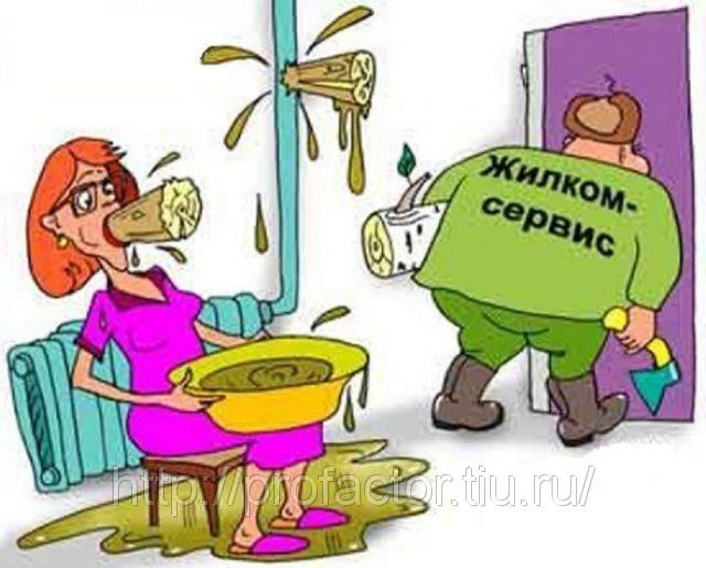 ремонт бытовой техники в краснодаре