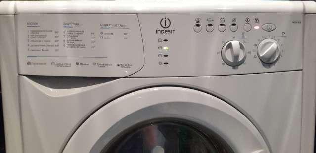 Ремонт центрифуги в стиральной машине чайка сервисный центр стиральных машин электролюкс Алексеевская улица (деревня Милюково)