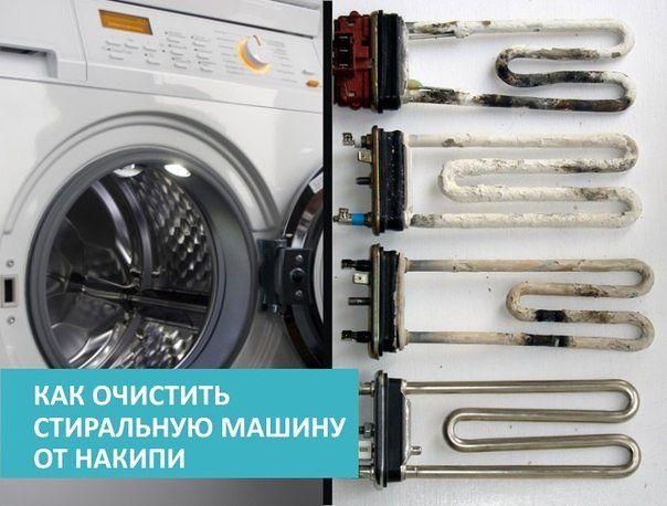 Запчасти на стиральные машины в Краснодаре