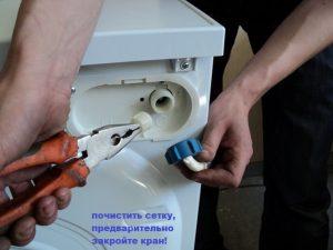 Чистка стиральной машины и профилактика Краснодар
