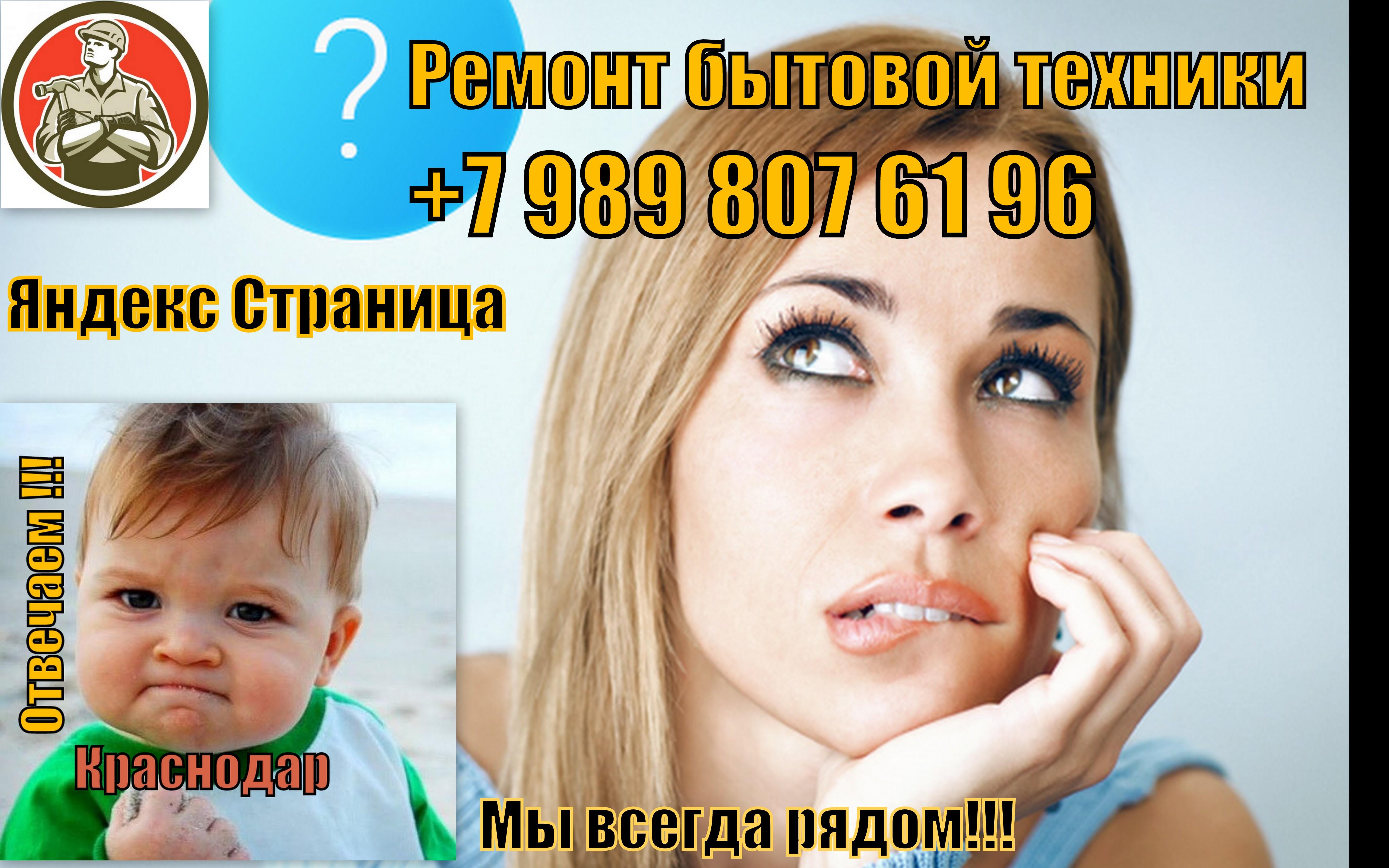 Яндекс страница Яндекс услуги
