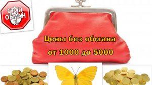 Цены на ремонт стиральных машин в Краснодаре